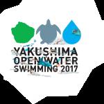 屋久島オープンウォータースイミング 2017 緑の山をバックランドにウミガメと共に泳ぐ