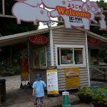 ふれあえる動物園「長崎バイオパーク」 行ってよかった子供も大人も大満足の長崎!