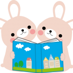 幼稚園 絵本読みを大人も楽しもう!